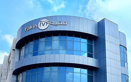 Fakih IVF Hospital, Abu-Dhabi | NMC Healthcare