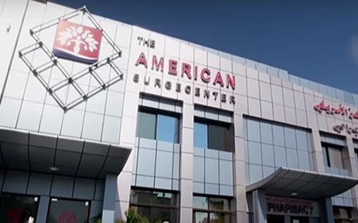 The American Surgecenter | NMC Healthcare