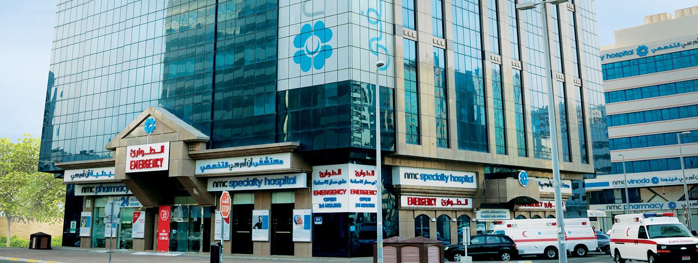 NMC Specialty Hospital, Abu Dhabi   NMC Healthcare