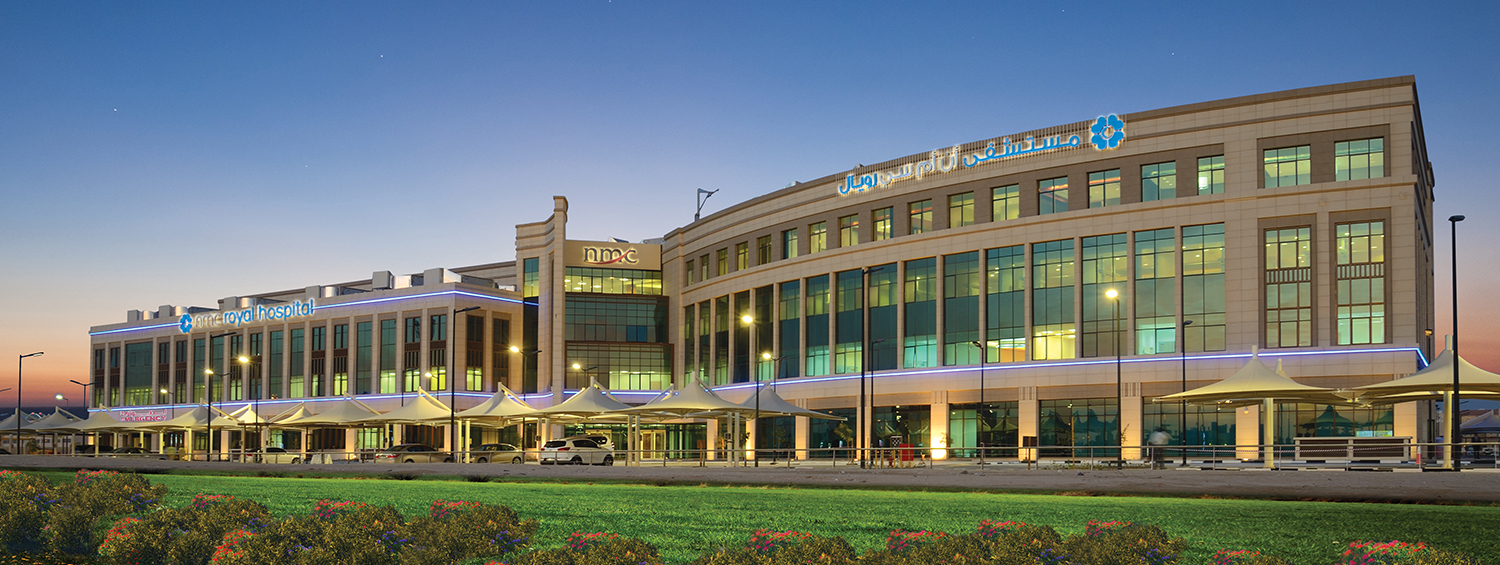 NMC Royal Hospital, Abu Dhabi | NMC Healthcare