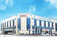 NMC Specialty Hospital, Al Nahda