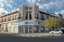 NMC Medical Centre, Maysaloon