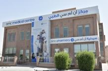 NMC Medical Centre, Sharqan