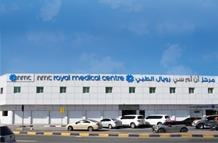 NMC Royal Medical Centre, Halwan