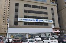 NMC Medical Centre, Al Nahda