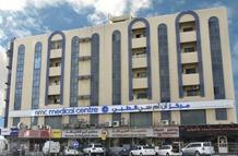 NMC Medical Centre, Al Majaz