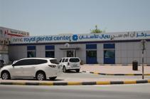 NMC Royal Dental Centre