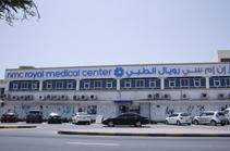 NMC Royal Medical Centre