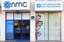 NMC Mabuhay Clinic