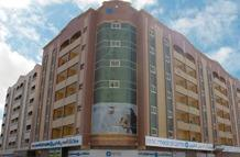 NMC Medical Centre