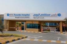 NMC Ruwais Hospital