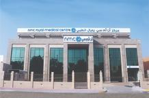 NMC Royal Medical Centre, Karama