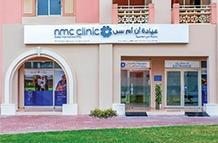 NMC Clinic, Dubai International City