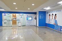 NMC Medical Centre, Al Quoz, Dubai.